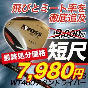 ドライバー WOSS-ウォズ- 短尺WT460チタンドライバー435インチ ゴルフ用品 | スポーツ・アウトドア ゴルフ パワーゴルフ powergolf 通販 アウトレット価格