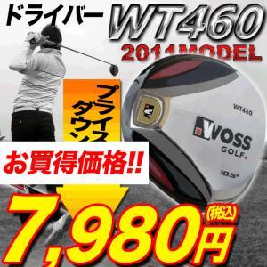 ドライバー 最終処分、激安価格 WOSS-ウォズ-WT460チタンドライバー44.75インチ