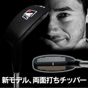 両面打ちチッパー ニューモデル チッパー アプローチ専用クラブ ウォズ/WOSS CP34チッパー 両面チッパー ゴルフ用品 | スポーツ・アウト