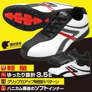 WOSS ウォズ ゴルフシューズ メンズ スパイクレス 3.5E 幅広 軽量 紐靴 WSK-1100...