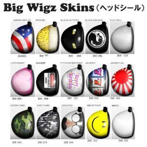 メール便対応可能商品 BigWigz ヘッドシール ゴルフ ルール適合 ゴルフ用品 | スポーツ・アウトドア ゴルフ パワーゴルフ power