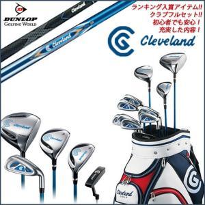 クリーブランド ゴルフクラブセット ゴルフセット メンズ 初心者 フルセット cleveland cg box set 11本セット