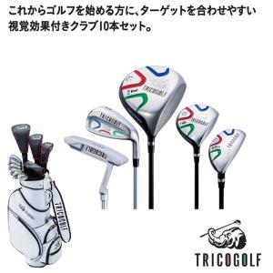 KASCO/キャスコ TRICOGOLF CLUB SET トリコゴルフ クラブ セット (メンズ) クラブ10本セット(1W,4W,UT,I6〜9