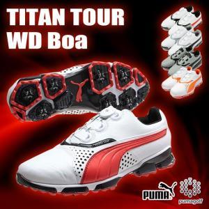 2015年モデル PUMA GOLF-プーマゴルフ- MENS 187897(メンズ) TITAN TOUR WD Boa ゴルフシューズ シューズ 25.0-28.0cm 足幅:3E(EEE) ゴルフ用品|powergolf-y