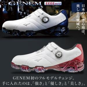 ミズノ MIZUNO ゴルフシューズ メンズ ボア ジェネム 006 Boa 51GQ1600 2016年モデル
