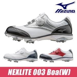 ミズノ MIZUNO ゴルフシューズ レディース ボア ダイヤル式 軽量 ネクスライト NEXLITE 003 Boa 51GW1610 2016年モデル
