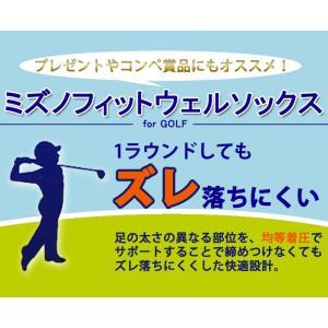ミズノ 靴下 ソックス メンズ ゴルフソックス スポーツ アウトドア 春夏 秋冬 人気 フィットウェル 52JX5A01 2015|powergolf-y|02