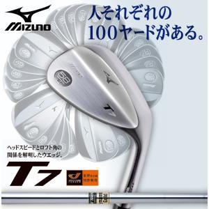 5KJSB68190 MIZUNO-ミズノ- T7 WEDGE T7 ウエッジ 1本 ダイナミックゴールド スチールシャフト ゴルフクラブ |ゴルフ パワーゴルフ
