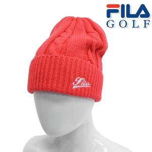 帽子系 795-971 2015年秋冬モデル FILA GOLF-フィラゴルフ- LADYS(レディース) ニットキャップ ヘッドウェア ゴルフ用品|powergolf-y
