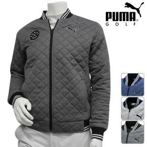 プーマ PUMA ゴルフウェア メンズ 秋冬 キルティング ...
