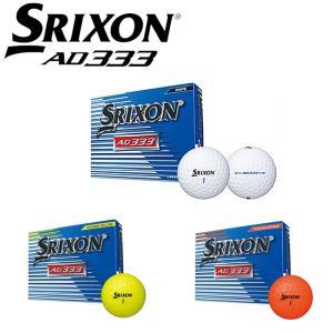 DUNLOP ダンロップ SRIXON AD333 スリクソン エーディートリプルスリー ゴルフボール 1ダース(12個入り) 18 ゴルフボール