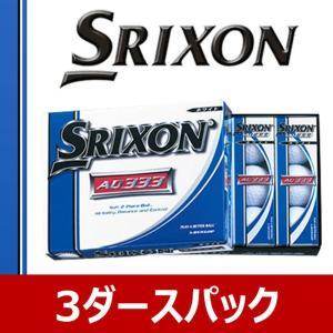 スリクソン SRIXON ゴルフボール 2ピース 1ダース x3 36球入り 3ダース ad333 2014年モデル