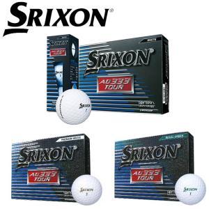 DUNLOP ダンロップ SRIXON AD333 TOUR スリクソン エーディートリプルスリー ツアー ゴルフボール 1ダース(12個入り) 18 ゴルフボール