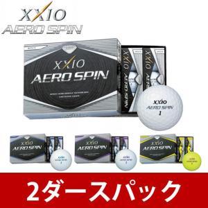 2ダースパック DUNLOP-ダンロップ- XXIO-ゼクシオ- AERO SPIN エアロ スピン ゴルフボール 2ダース(24球) ゴルフボール