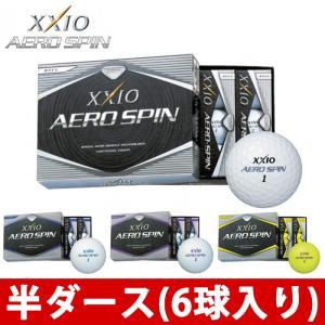 2014年モデル DUNLOP-ダンロップ- XXIO-ゼクシオ- AERO SPIN エアロ スピン ゴルフボール 半ダース(6球) ゴルフボール | ・ ゴルフ パワーゴルフ