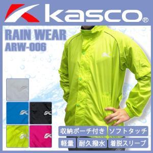 キャスコ KASCO レインウェア ゴルフウェア メンズ 上下セット レインコート レインスーツ 登山 自転車 バイク 釣り M L 大きいサイズ ARW-006 2015年継続モデル|powergolf-y