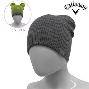 帽子系 秋冬モデル Callaway Apparel-キャロウェイ アパレル- LADYS(レディース) HW CG CAP BEAR KNIT|powergolf-y