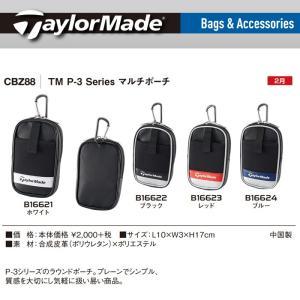CBZ88 TaylorMade-テーラーメイド- TM P-3 Series マルチポーチ バッグ ゴルフ用品   ゴルフ パワーゴルフ powergolf-y