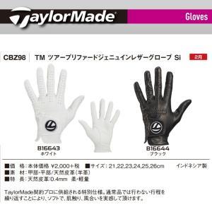 CBZ98 メール便対応可能商品 TaylorMade/テーラーメイド MENS(メンズ) TM ツアープリファードジェニュインレ powergolf-y