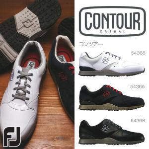 フットジョイ FootJoy ゴルフシューズ メンズ スパイクレス スニーカータイプ 紐靴 おしゃれ 人気 コンツアー カジュアル CONTOUR CASUAL 2017年モデル powergolf-y