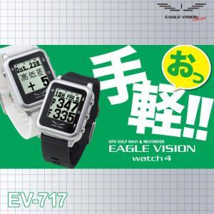 ★☆朝日ゴルフ ASAHIGOLF GPS ゴルフ ナビ ウォッチ【EV-717】EAGLE VIS...