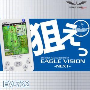★☆朝日ゴルフ ASAHIGOLF GPS ゴルフ ナビ レコーダー【EV-732】EAGLE VI...