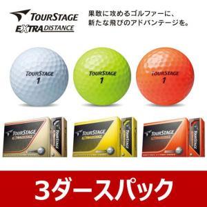ツアーステージ TOURSTAGE ゴルフボール 3ダース 2ピース 新品 人気 飛距離 ホワイト イエロー オレンジ エクストラディスタンス ExtraDistance 2014年モデル