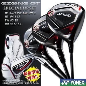 ヨネックス YONEX イーゾーン EZONE GT ゴルフ...