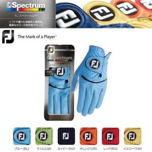 ゆうパケット対応可能商品 グローブ系 FGFP FOOTJOY-フットジョイ- Spectrum スペクトラム MENS (メンズ) ゴルフグロー|powergolf-y