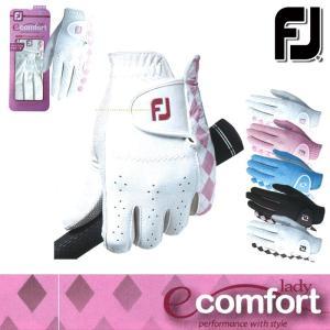 ゆうパケット対応可能商品 グローブ系 FGLE16 FOOTJOY-フットジョイ- ecomfort イーコンフォート(レディース)ゴルフグローブ|powergolf-y