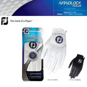 ゆうパケット対応可能商品 グローブ系 FGNT14 FOOTJOY-フットジョイ- NANOLOCK TOUR ナノロックツアー (メンズ) ゴル|powergolf-y