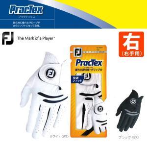 ゆうパケット対応可能商品 グローブ系 FGPT7LH FOOTJOY-フットジョイ- PracTex プラクテックス MENS (メンズ) ゴルフ|powergolf-y