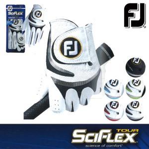ゆうパケット対応可能商品 グローブ系 FGSF16 FOOTJOY-フットジョイ- SCIFLEX TOUR サイフレックスツアー MENS (メ|powergolf-y