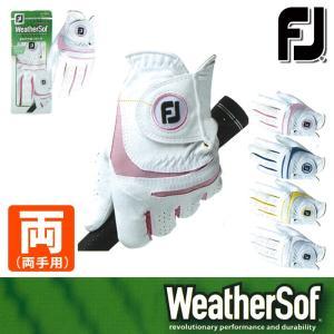 ゆうパケット対応可能商品 グローブ系 FGWF5PR FOOTJOY-フットジョイ- WeatherSof ウェザーソフ LADYS (レディース|powergolf-y