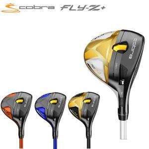 残り1本限り 4−5F/S cobra-コブラ- FLY-Z+ FAIRWAY フライゼットプラス フェアウェイウッド (USTマミヤ社製 Cobra ATTAS FWY) ゴルフクラブ|powergolf-y
