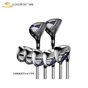 cobra-コブラ- FLY-Z XL COMBO SET フライゼット エックスエル コンボセット(5H、6H、#7I〜9I、PW)アイアン:FS