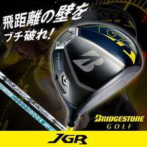 ブリヂストン JGR ドライバー ジェイジーアール ゴルフクラブ メンズ クロカゲ KURO KAGE XM60/TourAD GP-6 カーボンシャフト 2015年モデル|powergolf-y