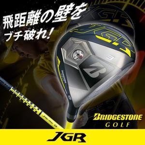 ブリヂストン JGR フェアウェイウッド ジェイジーアール ゴルフクラブ メンズ Tour AD J16-11W カーボンシャフト 2015年モデル|powergolf-y