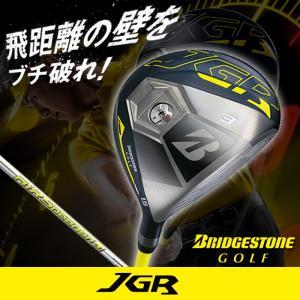 ブリヂストン JGR フェアウェイウッド ジェイジーアール ゴルフクラブ メンズ Air Speeder「J」J16-12W カーボンシャフト 2015年モデル|powergolf-y