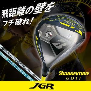 ブリヂストン JGR フェアウェイウッド ジェイジーアール ゴルフクラブ メンズ クロカゲ KURO KAGE XM60/TourAD GP-6 カーボンシャフト 2015年モデル|powergolf-y