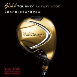 高反発フェアウェイウッド MACGREGOR-マクレガー- Gold TOURNEY FAIRWAY WOOD ゴールド ターニー フェアウェイウ