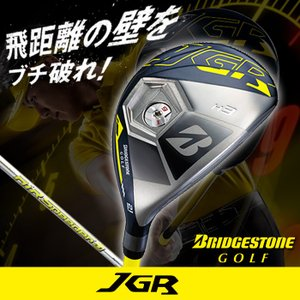 ブリヂストン JGR HY ユーティリティ ユーティリティー ジェイジーアール ゴルフクラブ メンズ Air Speeder「J」J16-12H カーボンシャフト 2015年モデル|powergolf-y