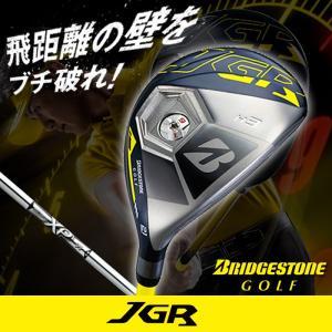 ブリヂストン JGR HY ユーティリティ ユーティリティー ジェイジーアール ゴルフクラブ メンズ XP95 スチールシャフト 2015年モデル|powergolf-y