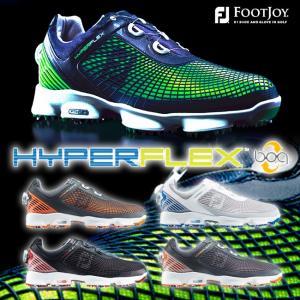 フットジョイ FootJoy ゴルフシューズ メンズ ボア ダイヤル式 おしゃれ 人気 ハイパーフレックスボア Hyper Flex Boa 2015年モデル powergolf-y