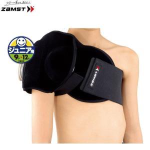 2015年カタログモデル ZAMST-ザムスト- ジュニアアイシング肩(ジュニア)(左右兼用) サポーター フリーサイズ ゴルフ用品 | スポーツ