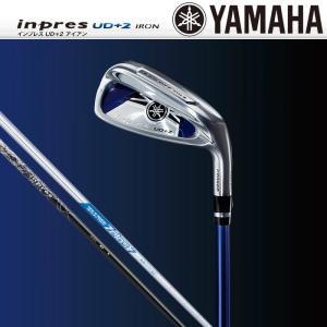 NEWモデル YAMAHA-ヤマハ- INPRES UD+2 IRON インプレス ユーディープラスツー アイアン 単品(#5,#6,AW,AS,SW)N.S.PRO ZELOS7/スチール・MX-517i/カーボン)|powergolf-y