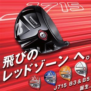 マークダウン カラーカスタム ブリヂストン-BRIDGESTONE- J715 B3 COLOR CUSTOM カラーカスタムドライバー (Tour AD J15-11Wカーボンシャフト) 15|powergolf-y