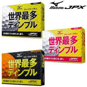 MIZUNO-ミズノ JPX NEXDRIVE ジェイピーエックス ネクスドライブ ゴルフボール 1ダース(12球) 2015年モデル ボール | ・ ゴルフ パワーゴルフ
