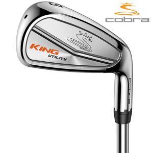 cobra コブラ ユーティリティー KING UTILITY IRON キング ユーティリティアイアン N.S. PRO 950GH スチールシャフト 16 クラブ ゴルフ用品|powergolf-y