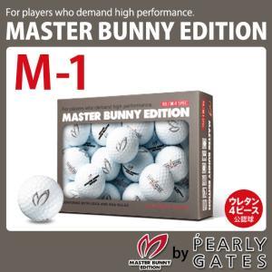 1ダース MASTER BUNNY EDITION-マスターバニーエディション- by PEARLY GATES-パーリーゲイツ- ゴルフボール
